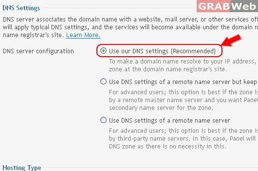 Plesk 11 5 : How to Add New Domain - مكتبة الشروحات - GRABWeb